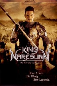 Legend of King Naresuan